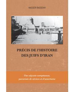 Précis de l'histoire des juifs d'Iran